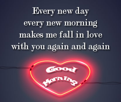 Sweet Good Morning Messages for Crush - Occasions Messages
